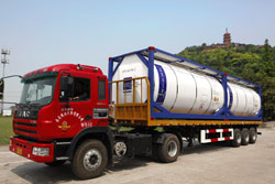 EXSIF_China_Haite_Tank_Container_Leasing